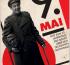9. Mai – 72. Jahrestag des Sieges: Wer nicht feiert, hat verloren!